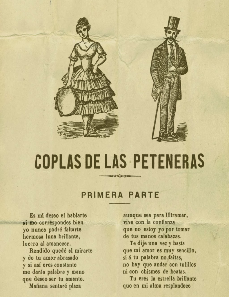 La petenera es un palo del flamenco muy conocido en el repertorio general